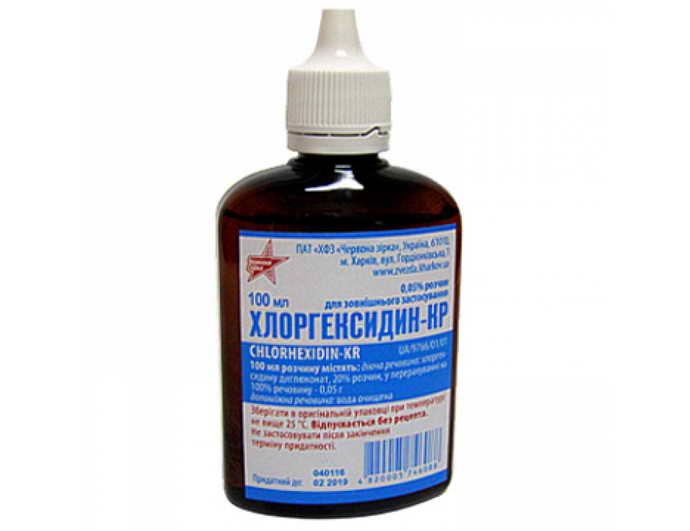 Хлоргексидин от флюса у детей