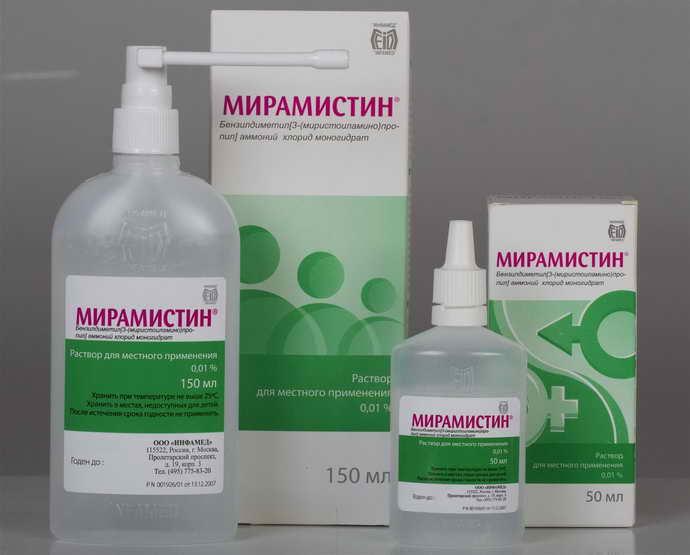 Лечение герпетического стоматита у детей
