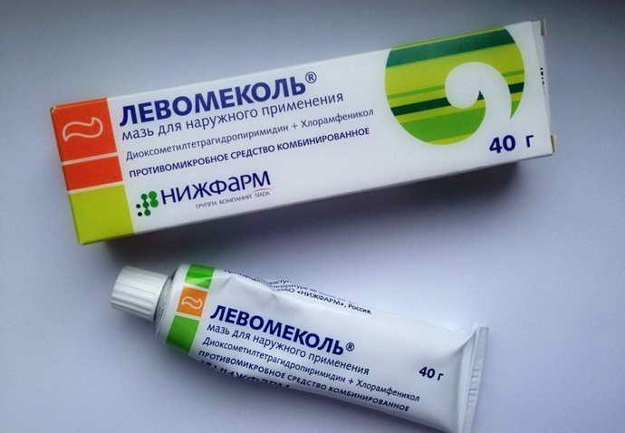 Левомеколь от пародонтоза