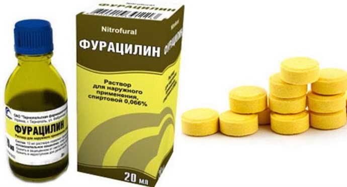 болтушка на основе фурацилина