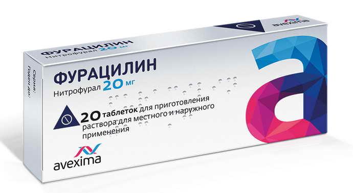 фурацилин для лечения стоматита у грудничка