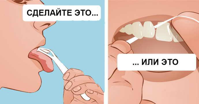 как самому узнать есть ли запах изо рта