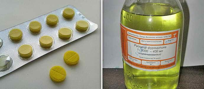 Фурацилин от опухоли щеки