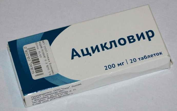преднизолон и рецидивирующий стоматит