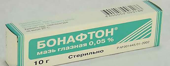Вирусный или подобный герпесу стоматит