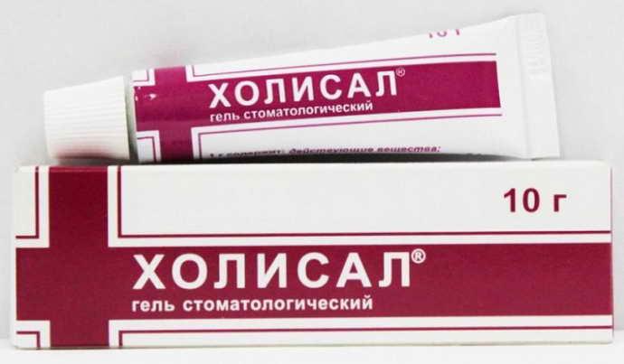 Медикаменты для терапии стоматита