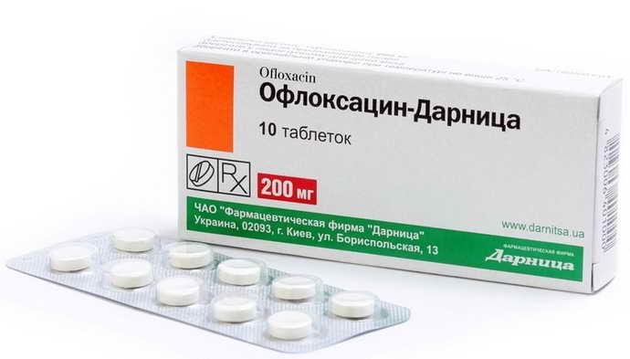 Офлоксацин от свища