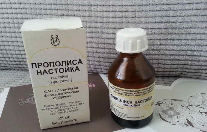 Лечение травматического стоматита