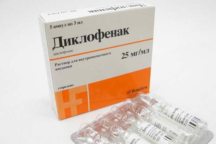Аптечные препараты для обезболивания зуба мудрости