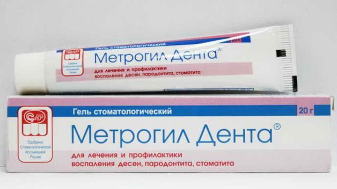 Метрогил Дента от стоматита